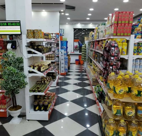 fawshouse supermarché chlef